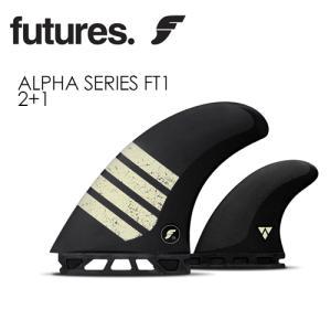FUTUREFINS フューチャーフィン アルファ カーボンファイバー ツイン スタビ/ALPHA SERIES FT1|surfer