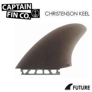 CAPTAINFIN キャプテンフィン クリステンソン ツイン キール FUTUREFINS フューチャー/CHRISTENSON TWIN KEEL Single Tab|surfer