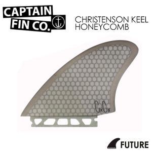CAPTAINFIN キャプテンフィン クリステンソン ツイン キール FUTUREFINS フューチャー/CHRISTENSON TWIN KEEL HC Single Tab|surfer