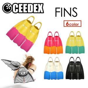 CEEDEX シーデックス ボディボード フィン/CEEDX FINS ソフトフィン surfer