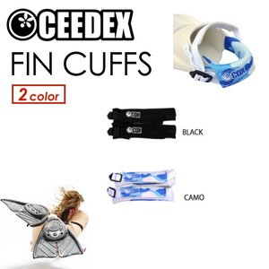 CEEDEX シーデックス BB ボディボード/FIN CUFFS フィンカフス 左右2個セット surfer