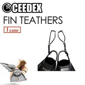 CEEDEX,シーデックス,BB,ボディボード●FIN TEATHERS フィンテザース 左右2本セット surfer