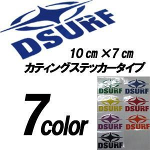 DESTINATION ディスティネーション ステッカー/DS ステッカー STAR+DSURF カッティングタイプ|surfer