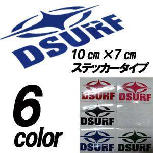 DESTINATION ディスティネーション ステッカー/DS ステッカー STAR+DSURF シートタイプ|surfer