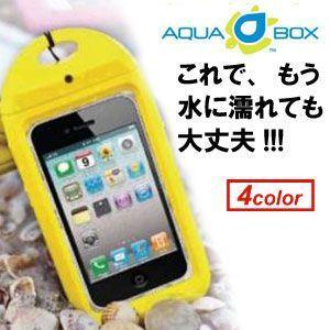 防水ケース 携帯ケース iPhone対応 BlackBerry対応/AQUA BOX|surfer