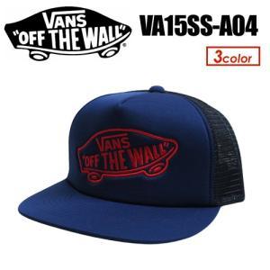 VANS バンズ CAP メッシュキャップ/SK8 OTW 3D Embroidderied Mesh Cap VA15SS-A04|surfer