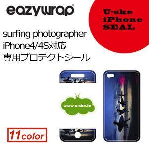 【あすつく対応】iPhone,携帯カバー,ブランド,iPhone4対応●U-ske iPHONE SEAL eazywrap iPhone4対応|surfer
