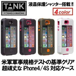 送料無料 iPhone 携帯カバー iPhone4 4S対応 CASE-MATE ケースメイト/米軍軍事規格クリア TANK|surfer