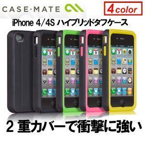 iPhone 携帯カバー iPhone4 4S対応 CASE-MATE ケースメイト/ハイブリッドタフケース|surfer