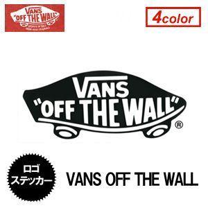 あすつく VANS バンズ ステッカー/VANS OFF THE WALL ステッカー LARGE|surfer