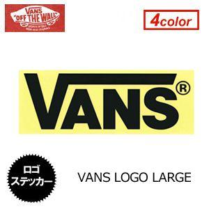 あすつく VANS バンズ ステッカー/VANS ステッカー LOGO-LARGE|surfer