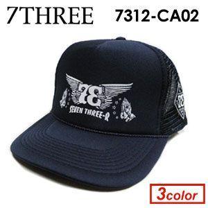 【あすつく対応】73R,セブンスリーアール,メッシュキャップ●7312-CA02|surfer