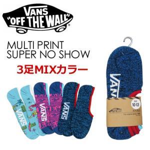 VANS バンズ ソックス 靴下 3色ミックス 3足セット/MULTI PRINT SUPER NO SHOW|surfer