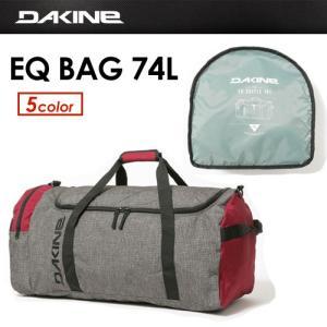 DAKINE,ダカイン,トラベルバック,ボストン,バック,16fw,sale●EQ BAG 74L■AG237-053|surfer