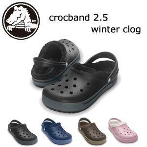 【あすつく対応】CROCS,クロックス,サンダル,冬用,ボア付,sale●crocband 2.5 winter clog|surfer