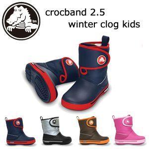 【あすつく対応】CROCS,クロックス,サンダル,sale●crocband 2.5 gust boot kids|surfer
