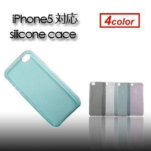 あすつく iPhone5 ケース アイフォン5 シリコンケース /iPhone5ケース シリコンケース|surfer
