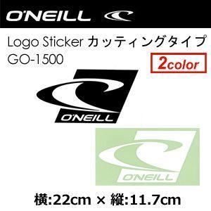 O'neill オニール ステッカー/O'neill Logo Sticker カッティングタイプ 22cm GO-1500|surfer
