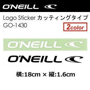 O'neill オニール ステッカー/O'neill Logo Sticker カッティングタイプ 18cm GO-1430|surfer