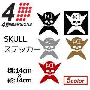 4DIMENSIONS フォーディメンション ステッカー/4D SKULL ステッカー|surfer