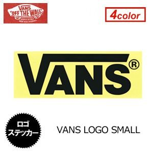 あすつく VANS バンズ ステッカー/VANS ステッカー LOGO SMALL|surfer