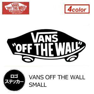 あすつく VANS バンズ ステッカー/VANS OFF THE WALL ステッカー SMALL VANS003|surfer