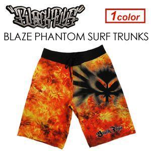 BLACKFLYS,ブラックフライズ,ボードショーツ,サーフトランクス,水着●BLAZE PHANTOM SURF TRUNKS BF300-25A|surfer