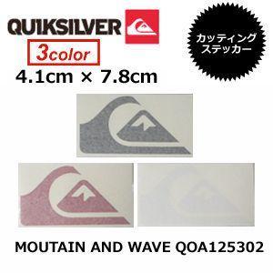 【あすつく対応】QUIKSILVER,クイックシルバー,ステッカー●MOUTAIN AND WAVE S QOA125303|surfer