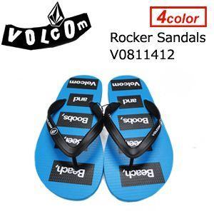 あすつく Volcom ボルコム メンズ サンダル ビーチサンダル 14sp/Rocker Sandals V0811412|surfer