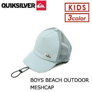 【あすつく対応】QUIKSILVER,クイックシルバー,サーフハット,子供用,紫外線●BOY BEACH OUTDOOR MESHCAP KSA141752|surfer
