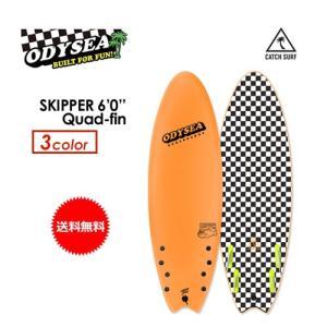 【送料無料】ODYSEA,オディシー,サーフボード,CATCHSURF,キャッチサーフ,ソフトボード●SKIPPER 6.0 Quad Fin|surfer