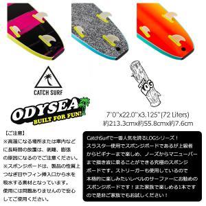 【送料無料】ODYSEA,オディシー,ファンボード,CATCHSURF,キャッチサーフ,ソフトボード●LOG 7.0 Try-fin|surfer|03
