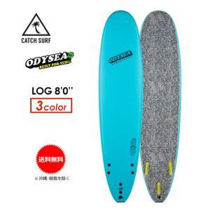 送料無料 ODYSEA オディシー ロング ファン CATCHSURF キャッチサーフ ソフトボード/LOG 8.0 Try-fin|surfer