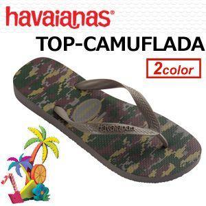 【あすつく対応】havaianas,ハワイアナス,ブラジル,ビーチサンダル,メンズ,正規品,14ss●TOP-CAMUFLADA|surfer