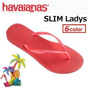 あすつく havaianas ハワイアナス ブラジル ビーチサンダル レディース 正規品 14ss/SLIM Ladys|surfer