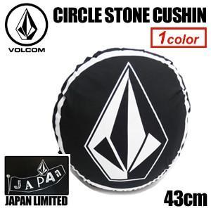【あすつく対応・送料無料】Volcom,ボルコム,クッション,アクセサリー,限定,Japan Limited,16ho●Circle Stone Cushion D67416JH|surfer