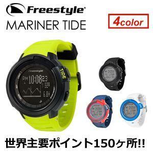 FreeStyle,フリースタイル,SHARK,時計,ウォッチ,潮見表●MARINER TIDE マリーナタイド|surfer