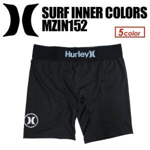 【あすつく対応】Hurley,ハーレー,インナーショーツ,15sp●SURF INNER COLORS MZIN152 surfer