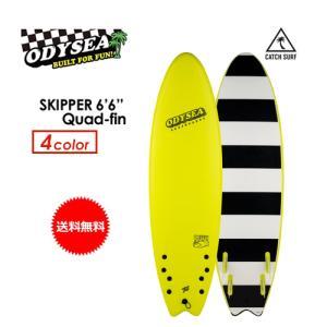 【送料無料】ODYSEA,オディシー,サーフボード,CATCHSURF,キャッチサーフ,スポンジボード●SKIPPER 6.6 Quad Fin|surfer