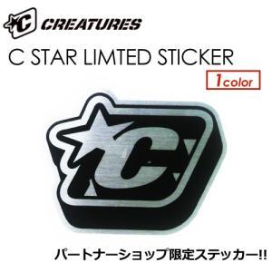 【あすつく対応】CREATURES OF LEISURE,クリエイチャー,ステッカー,限定●C STAR LIMTED STICKER ロゴステッカー|surfer