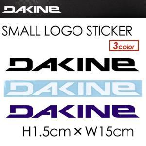 DAKINE ダカイン ステッカー/SMALL LOGO STICKER カッティングタイプ 15cm DOO-S01|surfer