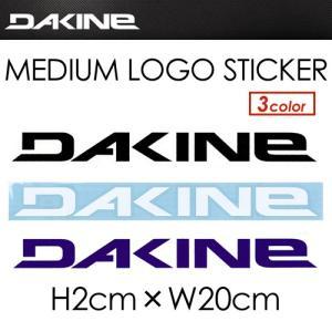 あすつく DAKINE ダカイン ステッカー/MEDIUM LOGO STICKER カッティングタイプ 20cm DOO-S02|surfer