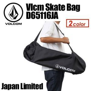 Volcom ボルコム スケボー スケートボード バッグ バック/Vlcm Skate Bag D65116JA|surfer