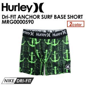 【あすつく対応】【送料無料】Hurley,ハーレー,インナーショーツ,下着,パンツ,16ss●DRI-FIT ANCHOR SURF BASE SHORT MRG0000590 surfer