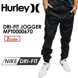 Hurley,ハーレー,イージーパンツ,NIKE DRI-FIT,16fw●DRI-FIT JOGGER MPT0000670|surfer