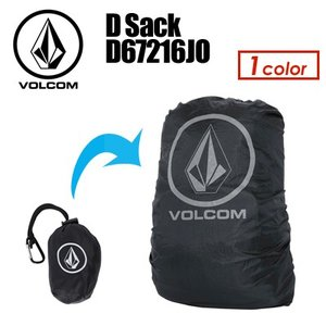 Volcom ボルコム バック リュック レインカバー 雨 17ss/D Sack D67216JO|surfer