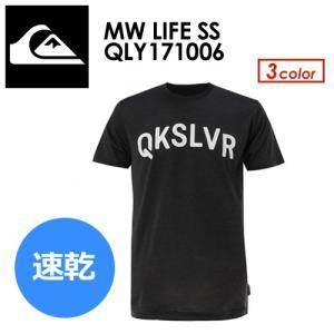 QUIKSILVER,クイックシルバー,UV,紫外線対策,ラッシュガード,速乾,サーフTEE●MW LIFE SS QLY171006|surfer