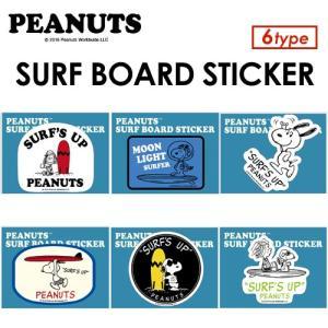 PEANUTS,ピーナッツ,ステッカー,SNOOPY,スヌーピー●PEANUTS SURF BOARD STICKER|surfer