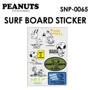 PEANUTS,ピーナッツ,ステッカー,SNOOPY,スヌーピー●PEANUTS SURF BOARD STICKER SNP-0065|surfer