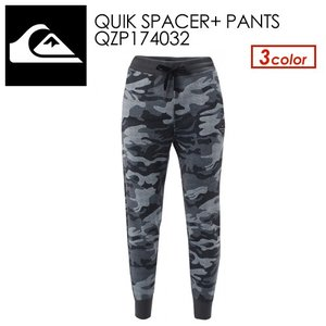 QUIKSILVER,クイックシルバー,ジャージ,イージーパンツ,17fw●QUIK SPACER+ PANTS QZP174032|surfer